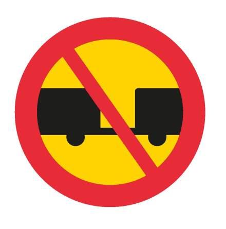 Förbud fordon med släp EG-N (1.2.6)